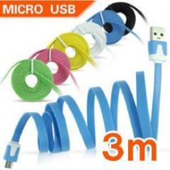 USB変換ケーブル USB→microUSB 3m