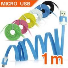 USB変換ケーブル USB→microUSB 1m