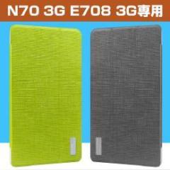 V719 3G専用N70 3G、E708 3Gにも使用可能 折りたたみ式カバーケース ブルー