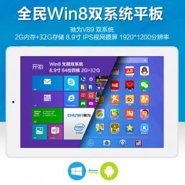 CHUWI V89 DualOS 32GB Intel Z3735F クアッドコア(1.83GHz) IPS液晶 BT搭載