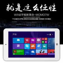 Ployer MOMO7W 16GB intel 3735G(クアッドコア) IPS液晶 BT搭載 Windows8.1