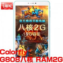Colorfly G808 3G Ultimate オクタコア 2G 16GB IPS液晶 BT GPS搭載 Android4.4 訳あり(SIM使用不可)
