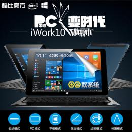 CUBE iwork10 Flagship DualOS Windows10 Android5.1 64GB T3 Z8300 FHD BT搭載