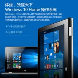 ONDA oBook11 Windows10 4G 64GB 11.6インチ BT搭載
