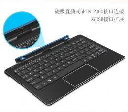 CUBE iwork10専用スタンドにもなる専用端子付きキーボード