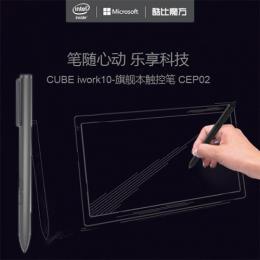 CUBE iwork10 Flagship専用スタイラスペン デジタイザー