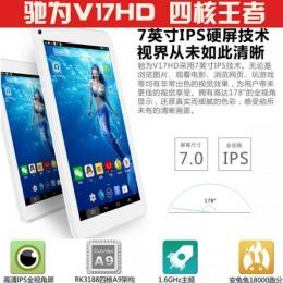 CHUWI V17HD IPS液晶 8GB Android4.4