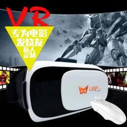 UGP 3D VRメガネ 3D動画VR体験メガネ ヘッドマウント用 リモコン付 ヘッドバンド付き 3.5~5.8インチスマホに最適
