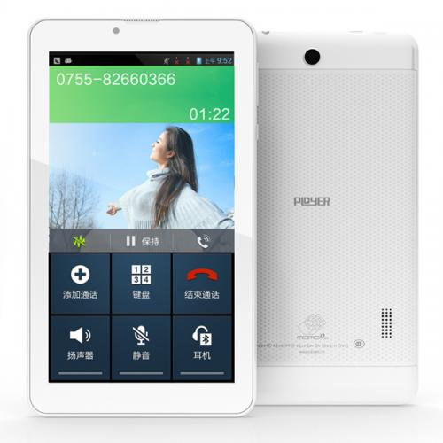 Ployer MOMO9 3G四核 8GB BT GPS搭載 Android4.2