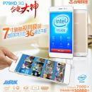 Teclast P79HD 3G 16GB GPS BT搭載 FHD IPS液晶 Android4.2 訳あり