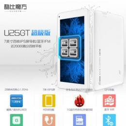 CUBE U25GT Super Model 8GB GPS BT搭載 IPS液晶 Android4.4
