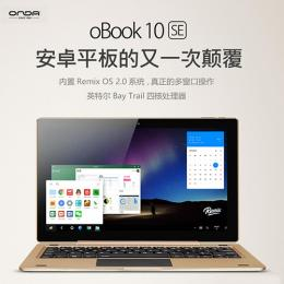 ONDA oBook10 SE RemixOS 2.0 10.1インチ BT搭載