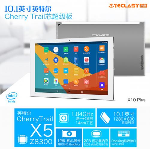 Teclast X10 Plus 32GB 2GRAM 10.1インチ Cherry Trail X5 BT搭載