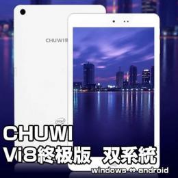 CHUWI Vi8 Ultimate DualOS 2G 32G 8.0インチ Intel Z3736F クアッドコア(1.33GHz) IPS液晶 BT搭載