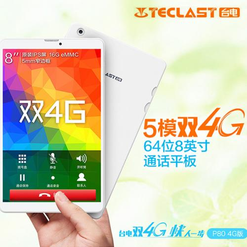 Teclast P80 4G版 16GB 1GRAM MT8735 Android5.1 BT搭載