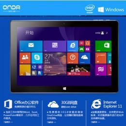 ONDA V101W intel 3735(クアッドコア) RAM2G BT搭載 Windows8.1 ★期間限定超特価★