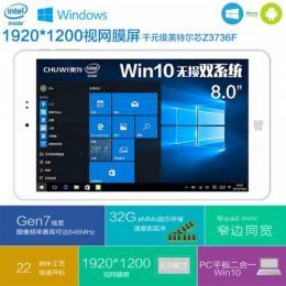 CHUWI Hi8 DualOS(WIN10) 2G 32G Intel Z3736F クアッドコア(2.16GHz) IPS液晶