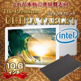 Teclast X16 Plus 32GB 2GRAM 10.6インチ Android5.1 BT搭載