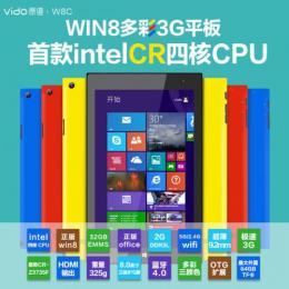 原道 W8C intel 3735F(クアッドコア) IPS液晶 3G BT搭載 Windows8.1 イエロー