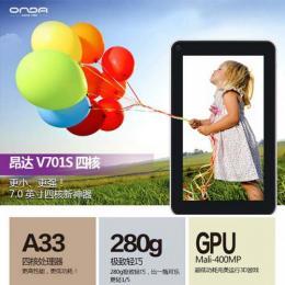 ONDA V701S 四核 8GB Android4.2