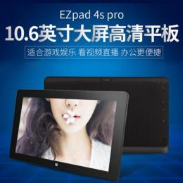 Jumper EzPad 4s Pro Windows 10 4GB/64GB 予約受付中