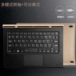 Onda obook20plus専用スタンドにもなる専用端子付きキーボード