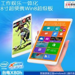 Teclast X80h 32GB 8インチ intel 3735F(クアッドコア) RAM2G GPS BT搭載 Windows8.1
