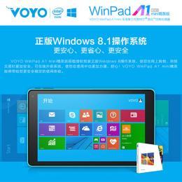 Voyo WinPad A1 mini Elite Intel 3735F クアッド 1.83GHz IPS液晶 BT搭載 Windows8.1 イエロー