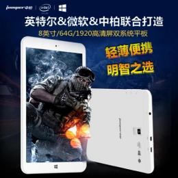 Jumper EZpad mini2 DualOS(WIN10) Ultimate 2G 64GB IPS液晶