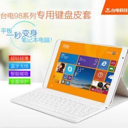 Teclast X98 Pro X98 Air 3G専用Bluetoothキーボード付き高品質ケース ホワイト
