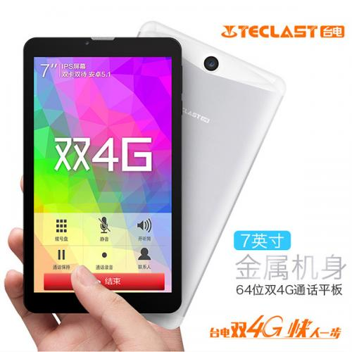 Teclast P70 4G版 8GB 1GRAM MT8735 Android6.0 BT搭載