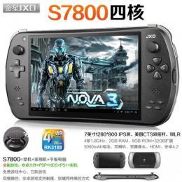 金星JXD S7800b 16GB RAM2GB IPS液晶 Android4.2