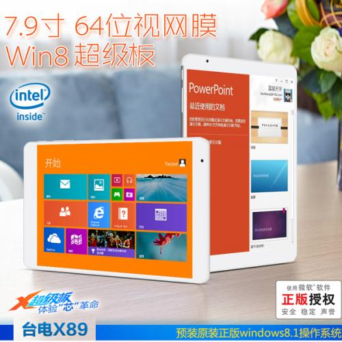 Teclast X89Win Intel Z3736F クアッドコア(2.16GHz)  IPS液晶 BT搭載 Windows8.1