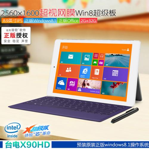 Teclast X90HD Intel Z3735 クアッドコア IPS液晶(2560×1600) BT搭載 Windows8.1