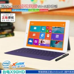 Teclast X90HD Intel Z3735 クアッドコア IPS液晶(2560×1600) BT搭載 Windows8.1