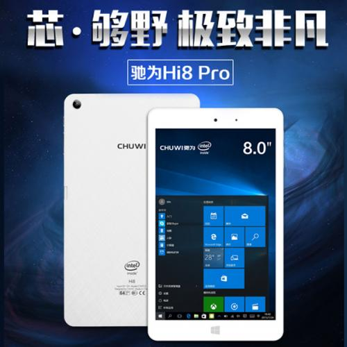 CHUWI Hi8 Pro Windows10 32GB T3 Z8300 FHD BT搭載