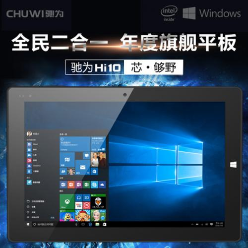CHUWI Hi10 Windows10 64GB T3 Z8300 FHD BT搭載