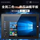 CHUWI Hi10 Windows10 64GB T3 Z8300 FHD BT搭載 予約受付中