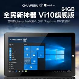CHUWI Vi10 Ultimate Windows10 64GB 10.6インチ T3 Z8300 BT搭載