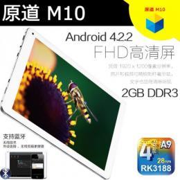 原道 M10 IPS液晶(1920×1200)  16GB  RAM2GB Android4.2