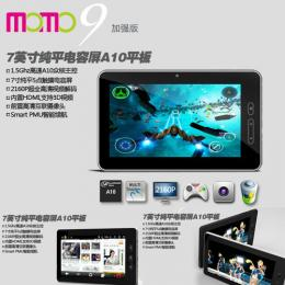Ployer MOMO9 加強版 Android4.0