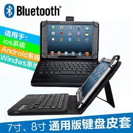 7~8.1インチ対応(iwork7やVoyoA1Miniにも最適) Bluetoothキーボード付きレザーケース ブラック