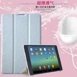 Colorfly E708 3G pro専用高品質カバーケース ホワイト