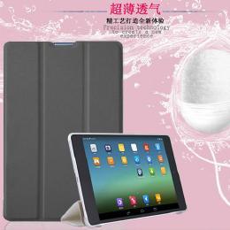 Colorfly E708 3G pro専用高品質カバーケース ブラック