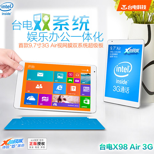 Teclast X98 Air 3G DualOS 32GB Intel Z3736F クアッドコア(2.16GHz)  IPS液晶 BT搭載