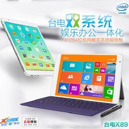 Teclast X89 DualOS Intel Z3735F クアッドコア(1.83GHz)  IPS液晶 BT搭載