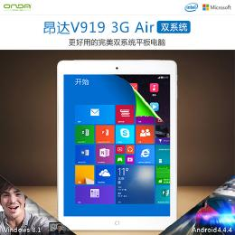 ONDA V919 3G Air DualOS 32GB Intel Z3736F クアッドコア(2.16GHz)  3G GPS BT IPS液晶搭載