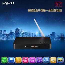 PIPO X7 Intel Z3736F クアッドコア(2.16GHz)  2GB 32GB Windows8.1搭載 置型式MiniPC
