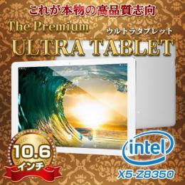 Teclast X16 Plus X5-Z8350 32GB 2GRAM 10.6インチ Android5.1