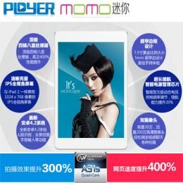 Ployer MOMOmini 16GB IPS液晶 Android4.2 ホワイト